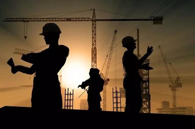 建筑业企业劳务管理知识(PPT)