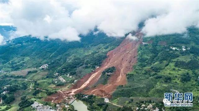 贵州水城山体滑坡灾害搜救结束,共造成42人遇难9人失联!