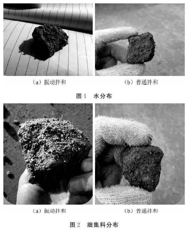 振动搅拌水泥稳定碎石在京新高速路面的应用