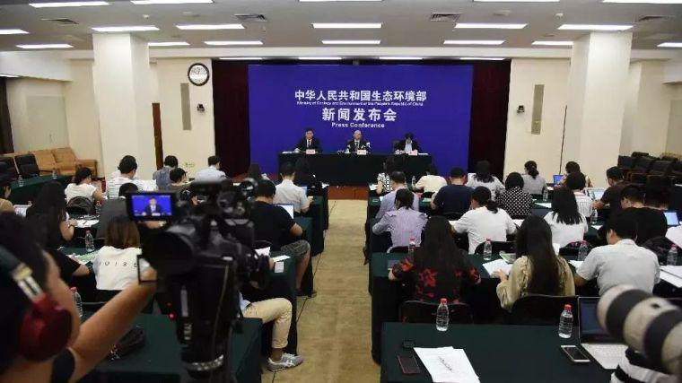 张波:黑臭水体治理投资远超万亿价格政策亟待理顺