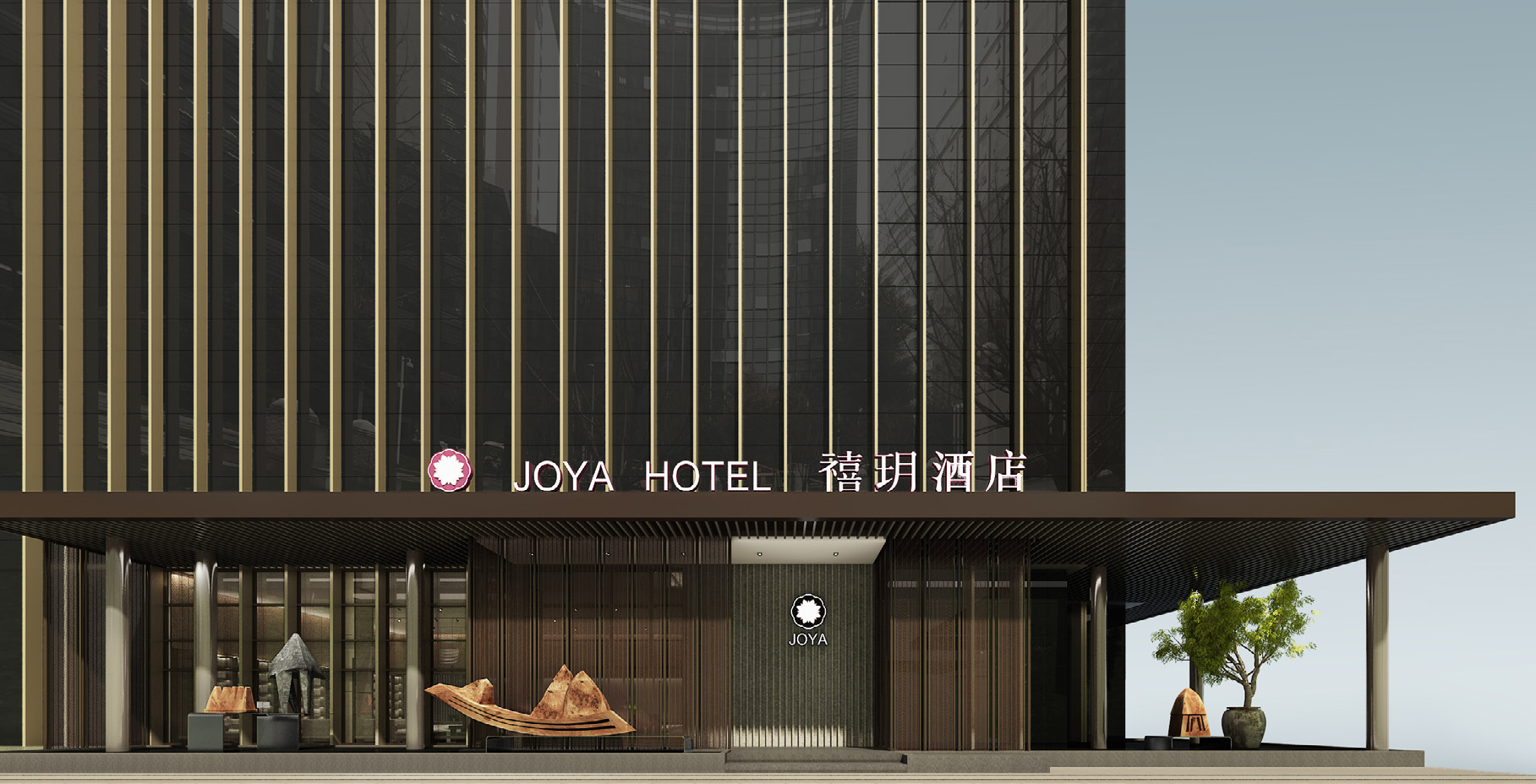 [成都]朱周空間-高新禧玥JOYA酒店設計方案+效果圖+超清攝影