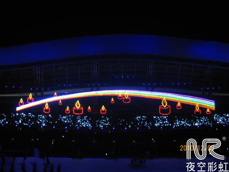 夜空彩虹市政案例分享:广州亚运会