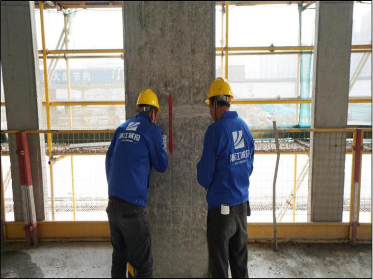 [QC成果]大截面柱施工质量控制(图文并茂)