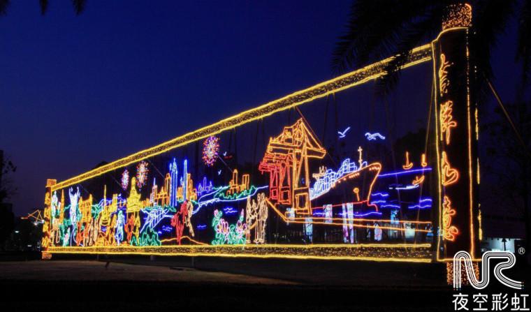 夜空彩虹市政案例分享:宁波春节