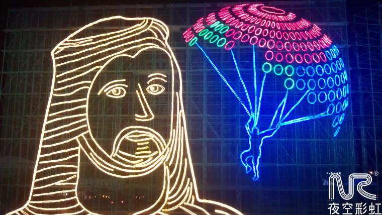 夜空彩虹市政案例:迪拜