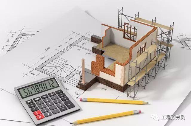 一分钟看透建筑工程施工合同关键点
