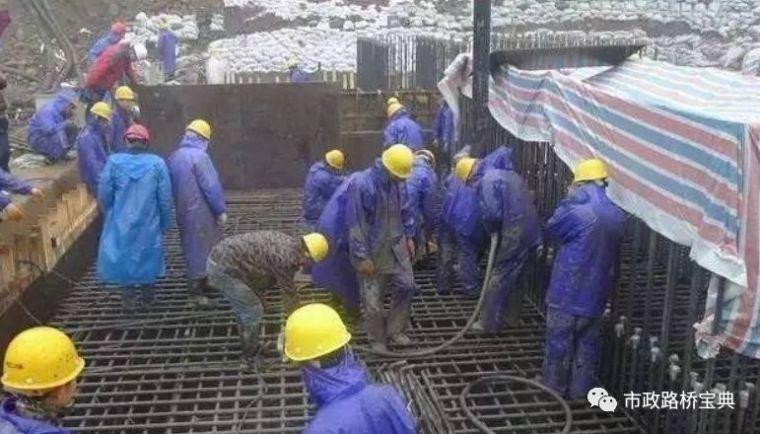 雨季汛期桥梁施工安全措施