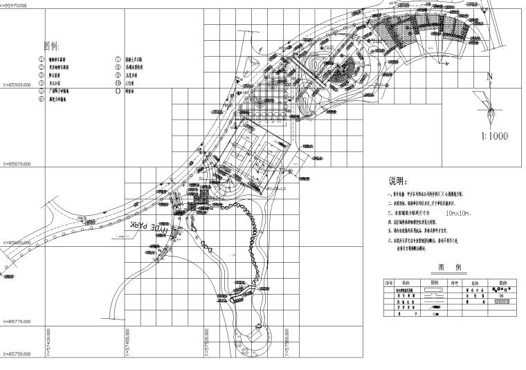 [辽宁]沈阳海德公园景观CAD施工套图