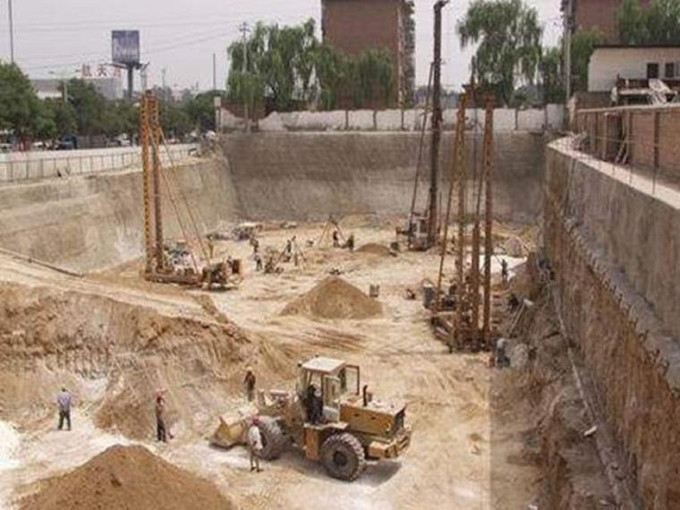 灰土挤密桩法和土挤密桩法(40页,内容丰富)