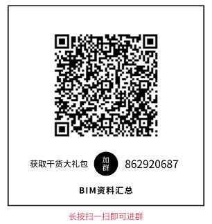 英国设施管理上BIM应用探索-挑战、潜在价值与实际案例-BIM群引流_方形二维码_2019.07.24