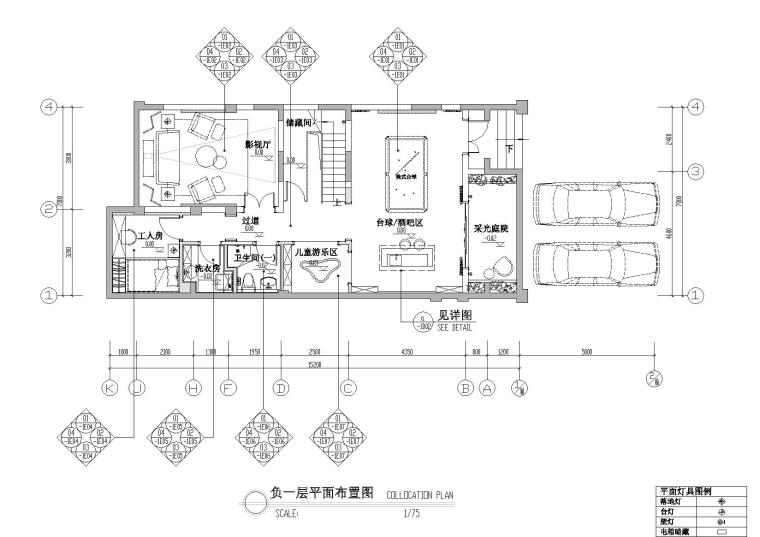 [天津]派尚-空港中心大道联排别墅E户型样板间CAD施工图+拍摄实景