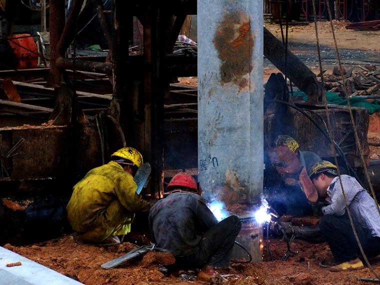 建筑工程质量事故的分析与处理培训讲义PPT(77页,图文并茂)