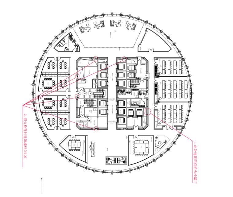 [广东]KPF+城市组-中国华润大厦丨CAD施工图+PPT设计方案+效果图