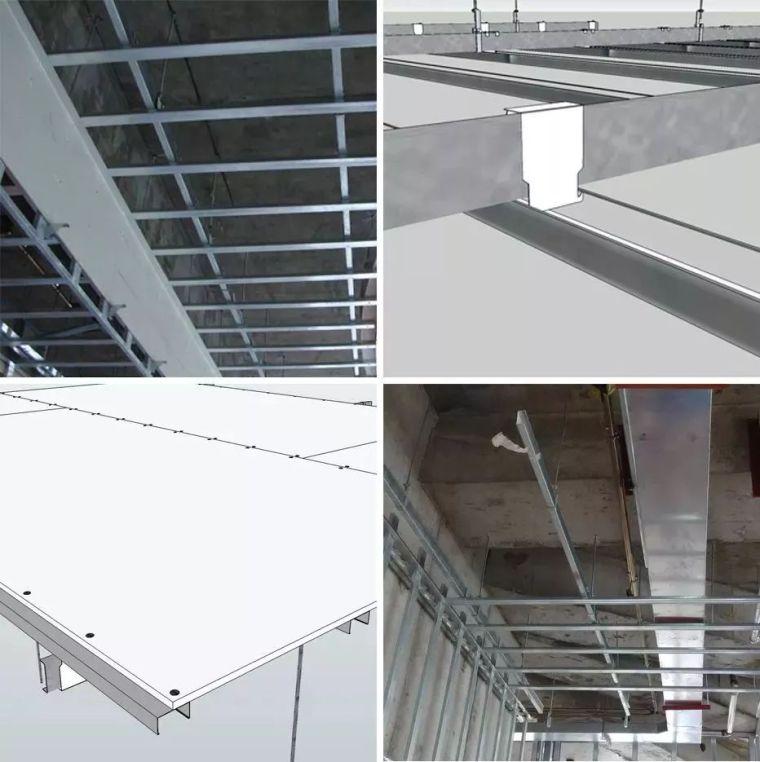 住宅精装修工程施工工艺和质量标准,重磅推荐!_3