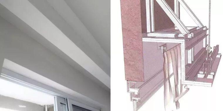住宅精装修工程施工工艺和质量标准,重磅推荐!_5