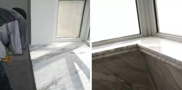 住宅精装修工程施工工艺和质量标准,重磅推荐!_28