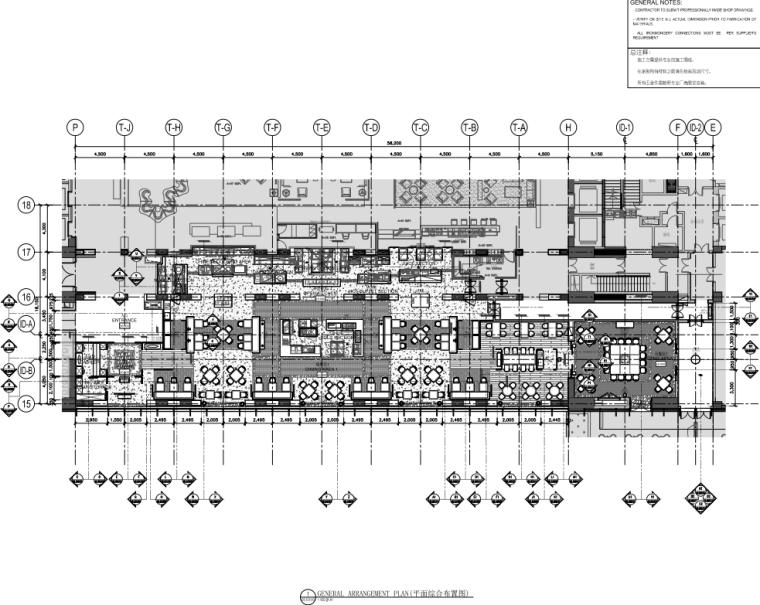 [广东]新世界酒店餐厅酒吧施工图+su模型
