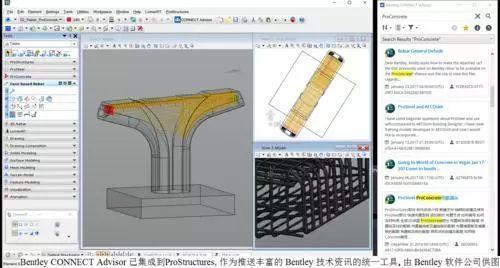 协同式BIM流程助杭州奥林匹克中心提高设计效率