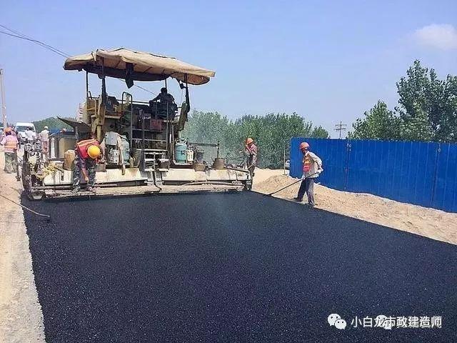 沥青混凝土路面施工七大常见问题,原因和措施非常经典!