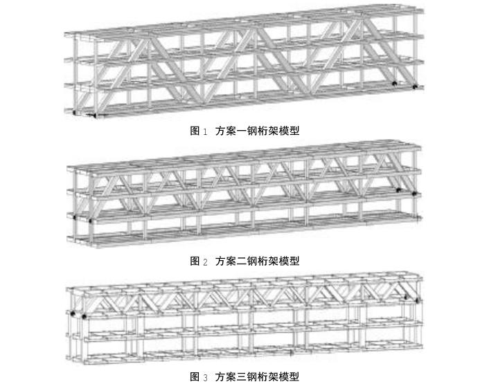 [论文]大跨度钢结构连廊设计