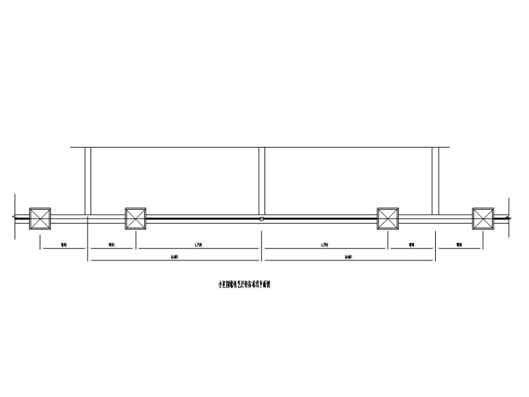 小区围墙铁艺栏杆竣工图-围墙平面图