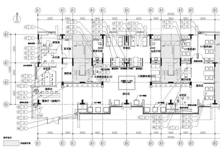 [广东]柒零设计-肇庆君山公馆销售中心CAD施工图+效果图