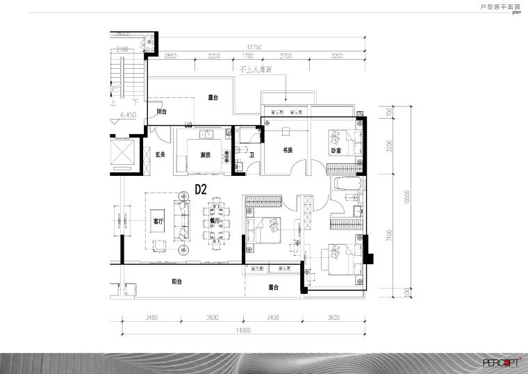 [重庆]柏舍设计-雅居乐重庆礼嘉项目示范区样板房概念设计方案丨PDF+JPG丨44页