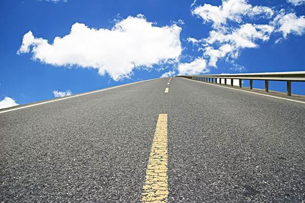 [北京]道路及市政配套工程安全监理规划