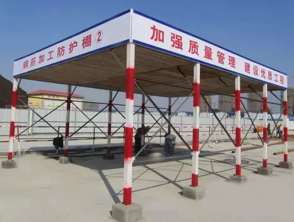 [山东]商品楼二期工程安全文明施工监理规划