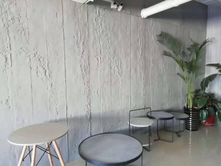 水泥浇筑板墙面