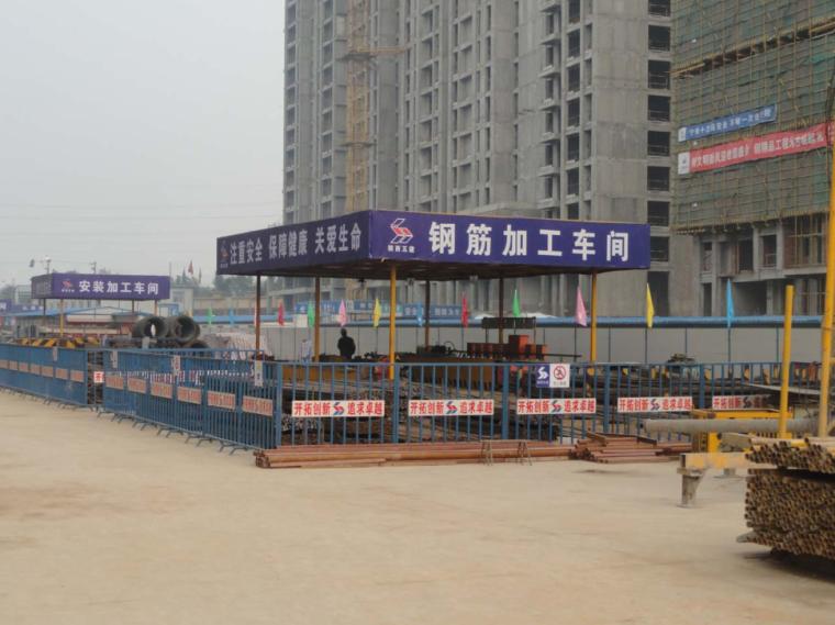 [重庆]发电机厂房安全监理规划及实施细则