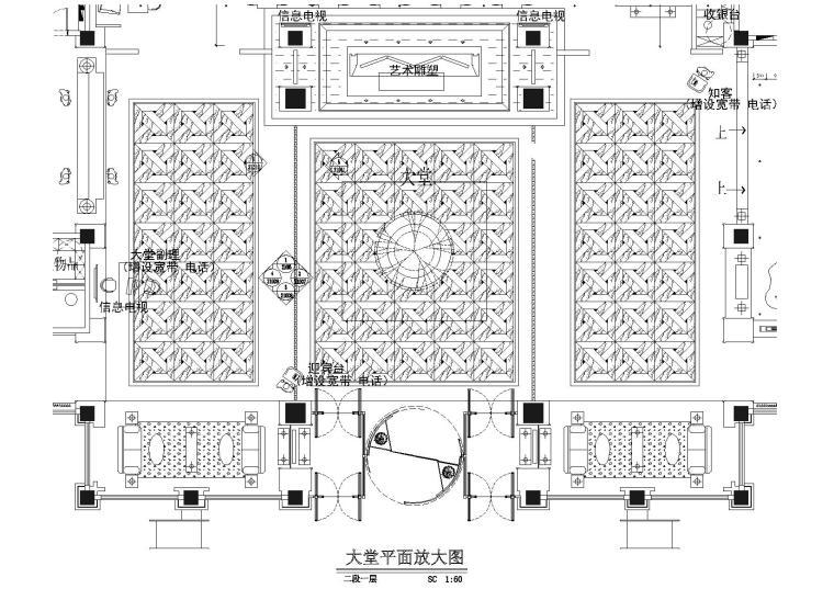[河南]姜峰-平顶山建国迎宾馆CAD施工图+效果图