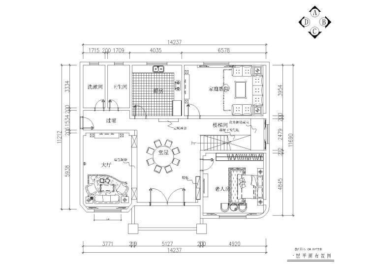 水東自建房別墅