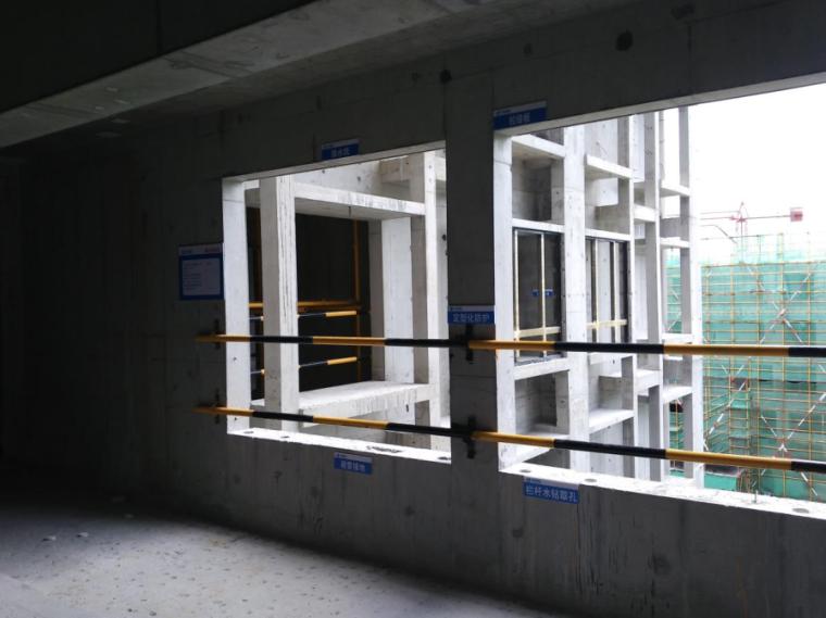 房屋建筑工程安全监理规划范本