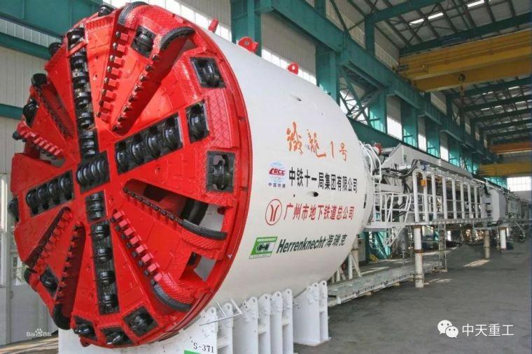 盾构隧道施工测量技术的探讨