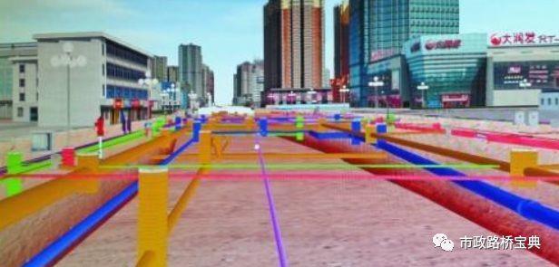 市政综合管网施工必须遵守的原则