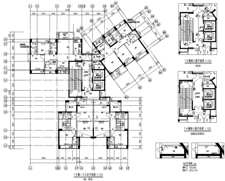 广东深圳商业住宅及配套商业和地库电气施工图