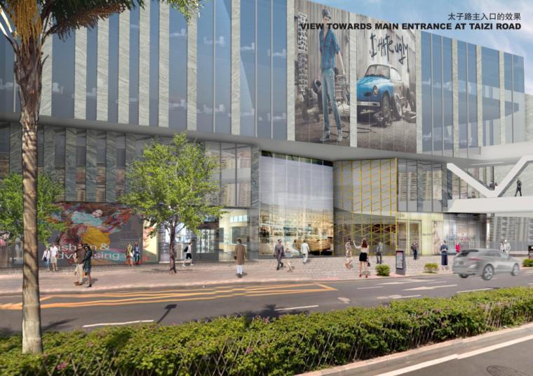 [广东]太子广场现代风格商业办公建筑方案文本(PDF+86页)