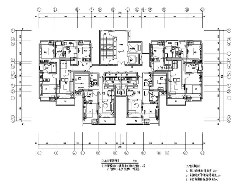 江苏大型城市综合体项目办公及住宅子项机电施工图纸(带人防)