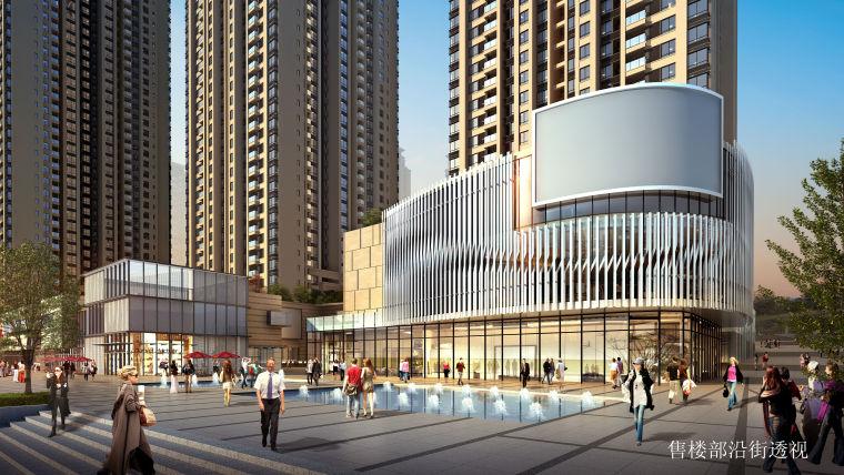 [重庆]保利溉澜溪幼儿园方案设计模型(现代风格)
