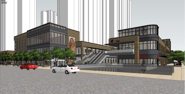 二十四城六期商业街建筑模型设计