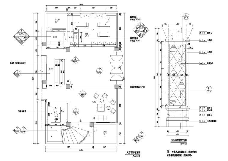[山东]中罡同汇-滕州好乐迪KTV装修工程施工图+效果图