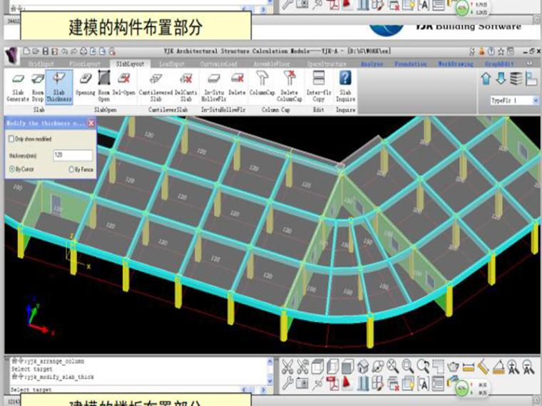 YJK建筑结构设计软件外国规范版本(PDF,共174页)