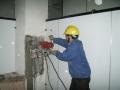 混凝土结构及构件实体检测培训讲义PPT(272页,图文并茂)