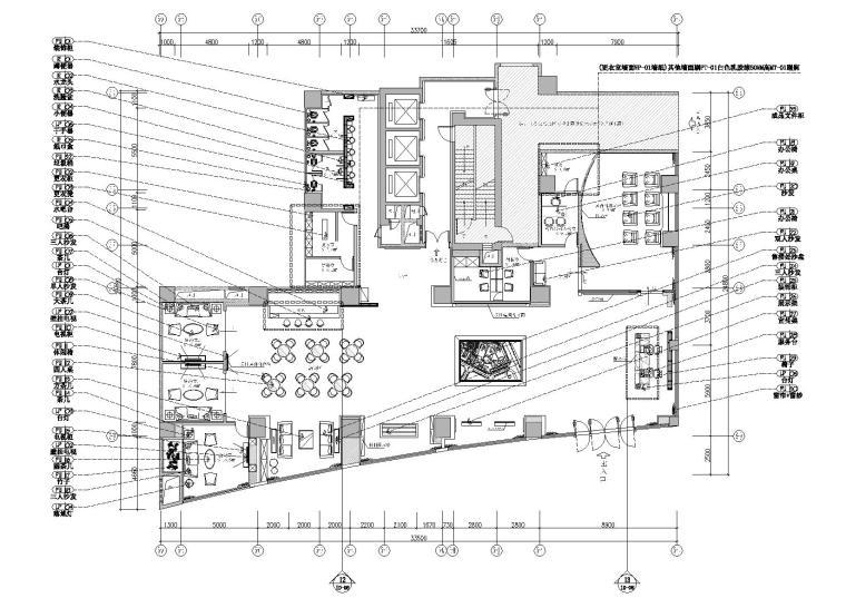 [广东]品源装饰-河源宝晟城四期CAD施工图+实景拍摄