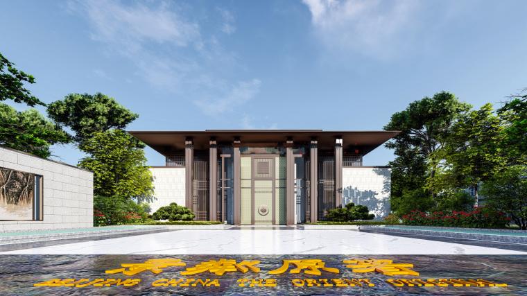 [北京]北京龙湖首开景粼原著中式售楼处建筑模型设计