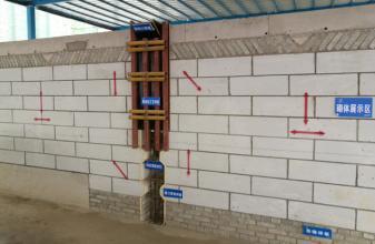 填充墙砌体工程平行检验记录表