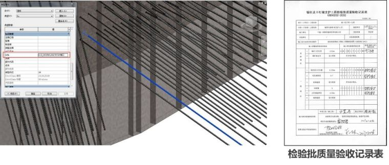 BIM大赛一等奖案例|海口双子塔基坑项目BIM应用_17