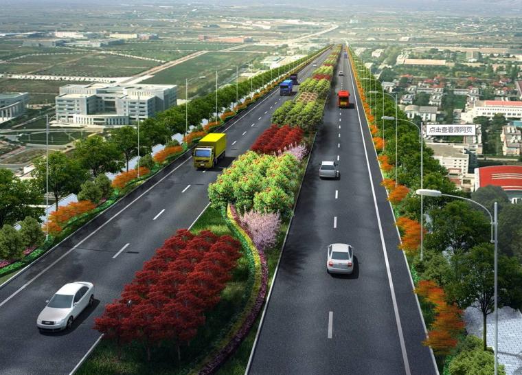 公路工程进度监理管理办法(143页)