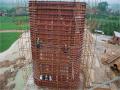 建筑施工安全教育培训讲义PPT(2017年)